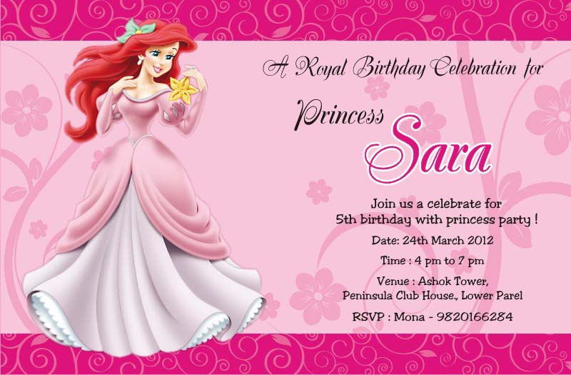 princess theme birthday invitation ; DISNEY+PRINCESS+ARIEL+BIRTHDAY+CARD+4