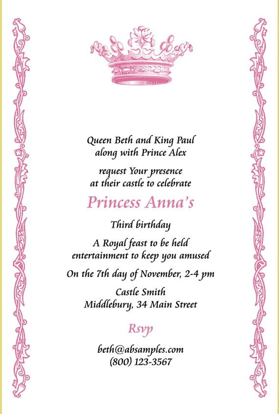 princess themed birthday party invitation wording ; good-royal-party-invitation-wording-samples-all-inspiration-article