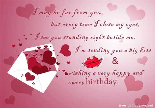 sweet birthday picture messages ; wishing-a-very-happy-and-sweet-birthday