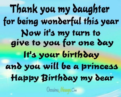 thank you message for birthday greetings from girlfriend ; 239723-Daughter-Birthday-Wishes-