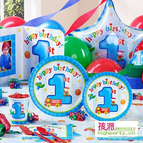 1 year old boy birthday picture ideas ; send-white-card-baby-boy-gift-ideas-party