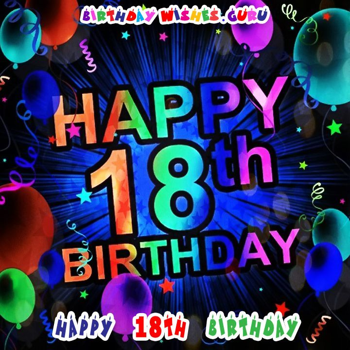 18 year old birthday card messages ; 015c0ebf091a49bfdf64c6030098b623