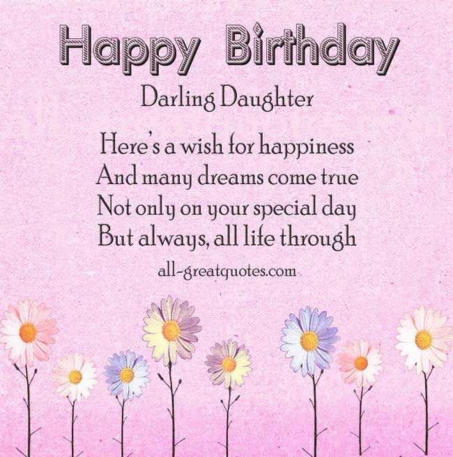 21st birthday card messages for daughter ; 21st-daughter-birthday-quotes-lovely-free-cards-for-birthday-s-of-21st-daughter-birthday-quotes
