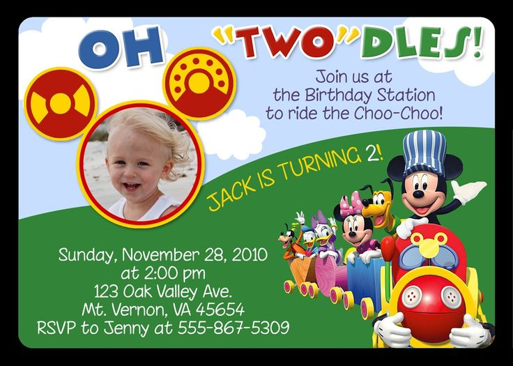 2nd birthday party invitation wording samples ; mickey-mouse-2nd_5
