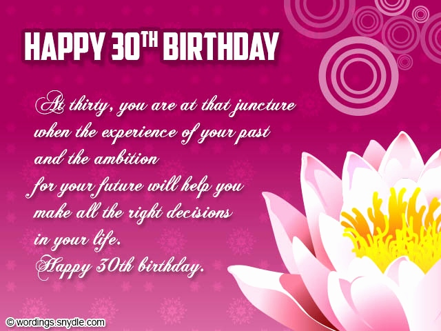 30th birthday card messages for friend ; special-friend-30th-birthday-card-fresh-30th-birthday-wishes-wordings-and-messages-of-special-friend-30th-birthday-card
