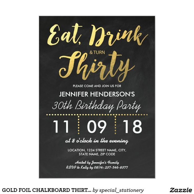 30th birthday invitation designs ; Chic-30Th-Birthday-Invitations-Which-You-Need-To-Make-Printable-Birthday-Invitations