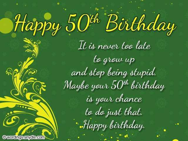 50th birthday card messages ; 50-birthday-wishes-best-of-50th-birthday-wishes-messages-and-50th-birthday-card-of-50-birthday-wishes-1