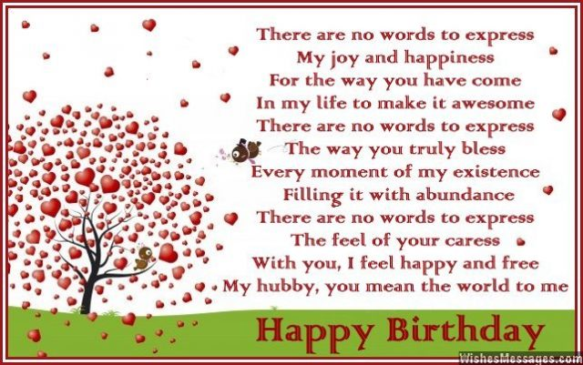 53rd birthday poem ; Romantic-message-on-a-cute-birthday-card-for-husband-640x401