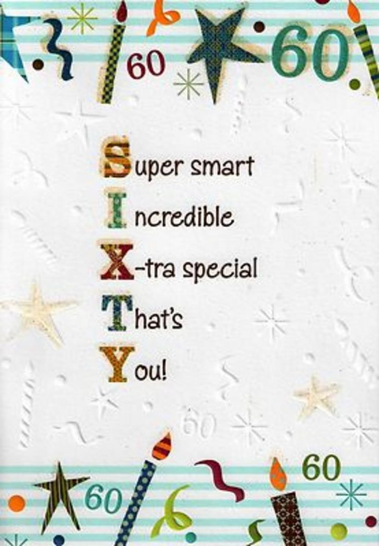 60th birthday card messages ; 60th-birthday-card-greetings-best-25-60th-birthday-quotes-ideas-on-pinterest-60th-birthday-ideas