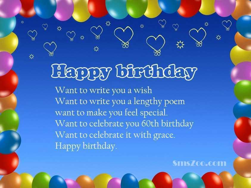 60th birthday poems ; happy-60th-birthday-wishes-awesome-birthday-poems-for-a-friend-best-25-birthday-poems-for-of-happy-60th-birthday-wishes