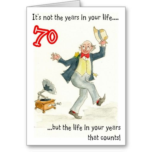 70th birthday card messages dad ; 2d59951bfe03efca52c5fab9cf1c83eb--th-birthday-card-birthday-sayings