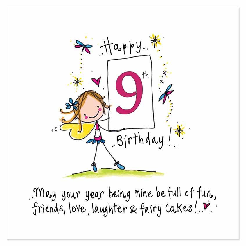 9th birthday card messages ; 2e829c69dcbd2e2208b827cf034557b9