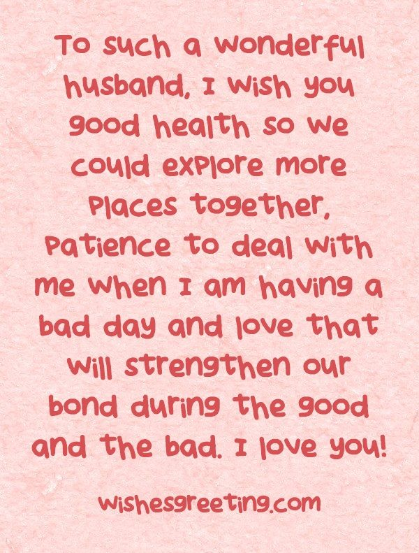 a birthday quote for my husband ; 7d2a08b08e310c12b0adf387290e59c5