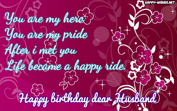 a birthday quote for my husband ; Happy-birthday-quotes-for-husband2