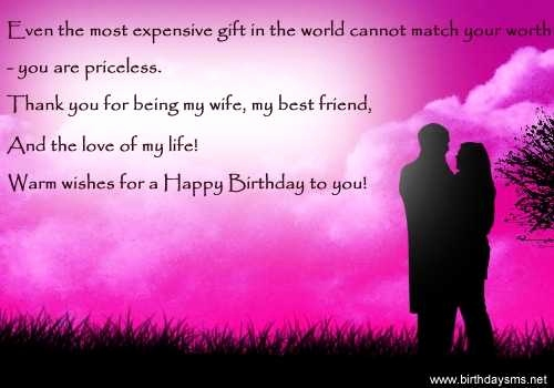 a birthday quote for my husband ; happy-birthday-quotes-for-my-husband-awesome-birthday-quotes-for-husband-abroad-from-wife-with-love-happy-of-happy-birthday-quotes-for-my-husband