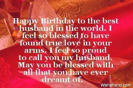 a birthday quote for my husband ; happy-birthday-to-my-husband-funny-quotes-lovely-birthday-quotes-for-husband-quotesgram-of-happy-birthday-to-my-husband-funny-quotes