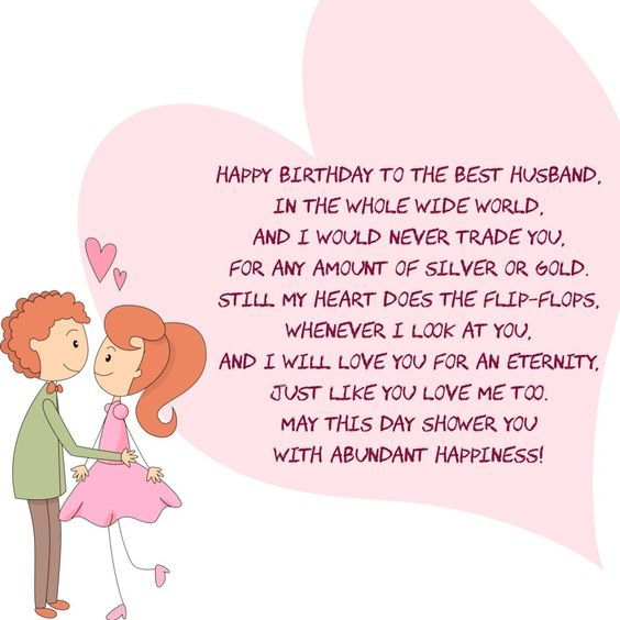 best birthday poem for girlfriend ; ceef3e1e3b59af265c6a631f0a7a1d58