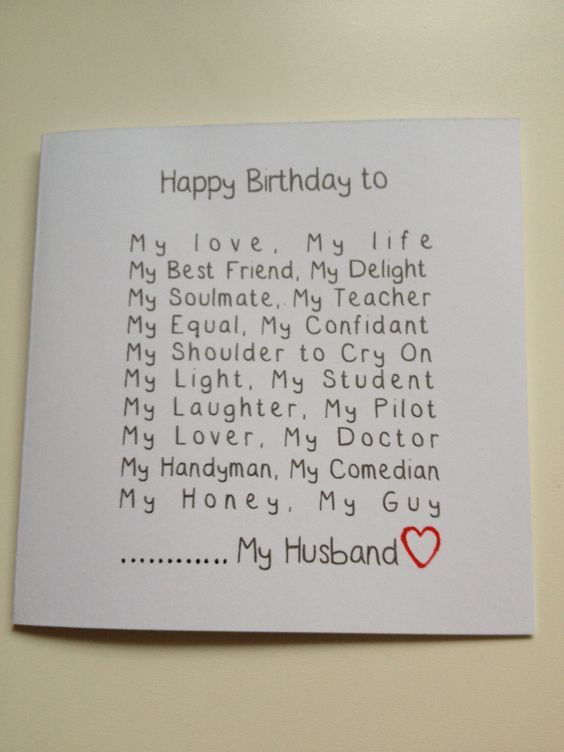 birthday card message for husband funny ; a23196a8acfeff9df0dd971b7b36b01f