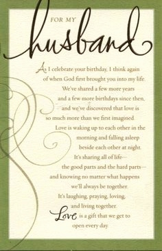 birthday card message for husband funny ; husband-birthday-card-message-awesome-funny-birthday-message-for-your-husband-birthday-wishes-of-husband-birthday-card-message