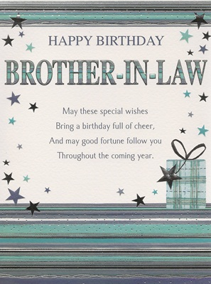 birthday card messages brother in law ; e701ff2944a50f7a92c622a7b385256d
