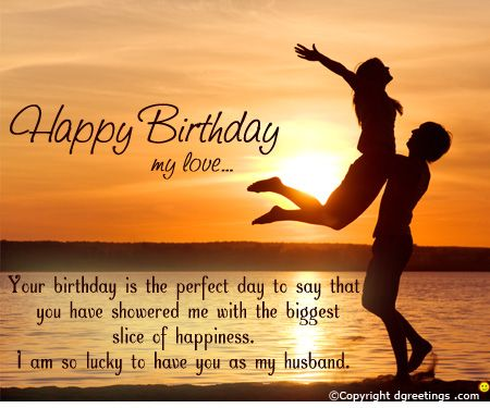 birthday card messages for a husband ; c13245c0c6c4be51ec7b6e6b4335c046