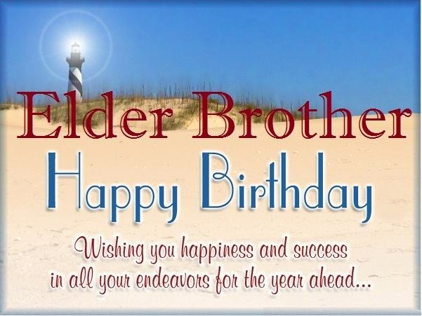 birthday card sms messages ; big-happy-birthday-wishes-beautiful-happy-birthday-greeting-cards-wishes-sms-messages-quotes-for-big-of-big-happy-birthday-wishes