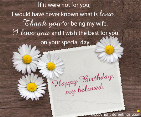birthday card sms messages ; birthday-card-for-wife2
