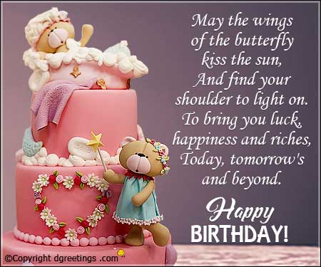 birthday card sms messages ; happy-birthday-card04