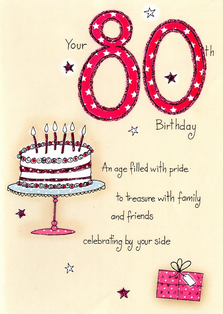 birthday ecard text message ; free-text-message-birthday-cards-new-amsbe-free-80th-90th-and-100th-birthday-cards-ecards-fyi-of-free-text-message-birthday-cards