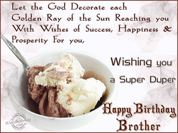 Birthday Greeting Cards For Brother Free Download Wishes