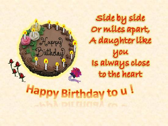 birthday greeting cards for daughter ; 303421