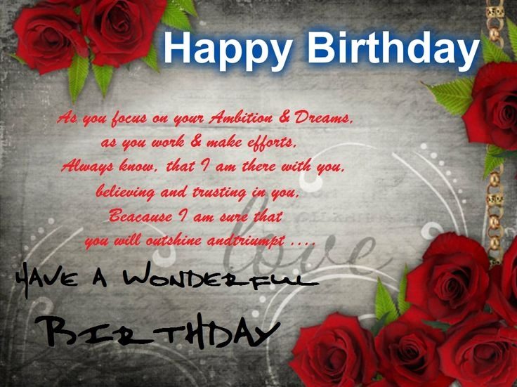 birthday greeting cards for husband online shopping ; personalized-birthday-cards-for-husband-elegant-248-best-birthday-cards-images-on-pinterest-of-personalized-birthday-cards-for-husband