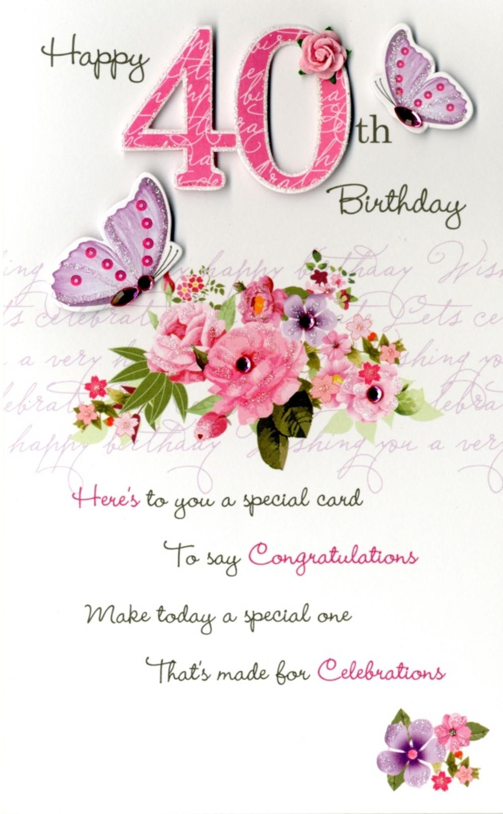 birthday greeting cards for sister in law ; lrgscalePC158-Birthday-Card