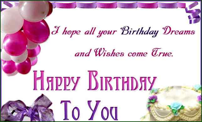 Birthday Greeting Cards Free Download Wishes