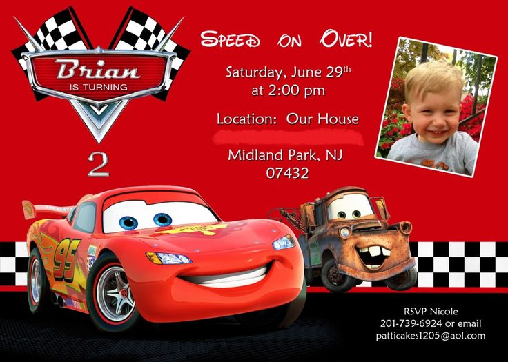 Birthday Invitation Card Template Cars Best 25 Invitations