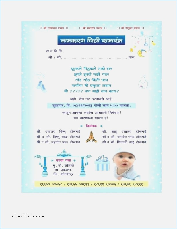 birthday invitation in marathi ; 1st-birthday-invitation-wording-mounttaishanfo-of-1st-birthday-invitation-cards-in-marathi