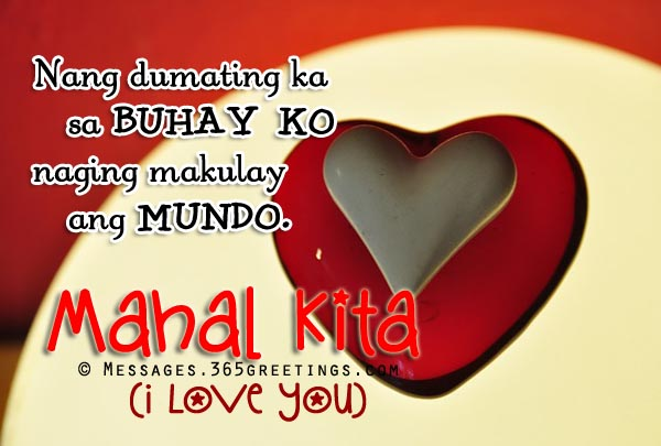 birthday love message tagalog ; i-love-you-messages-tagalog