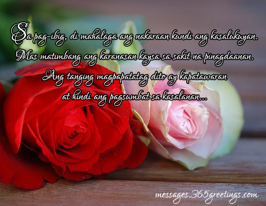 birthday love message tagalog ; tagalog-love-quotes-images