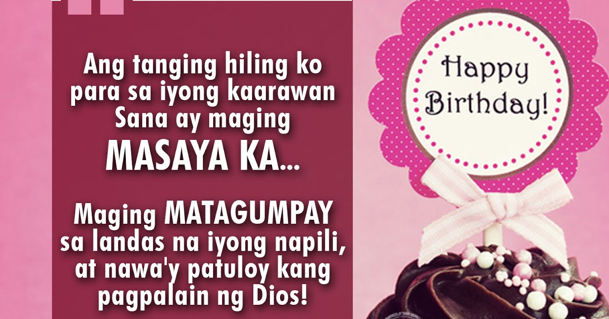 birthday message to self tagalog ; Birthday%252BQuotes%252BBoyBanat_com