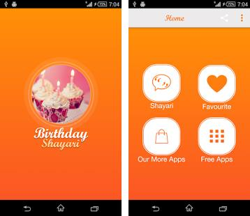 birthday picture apps ; com