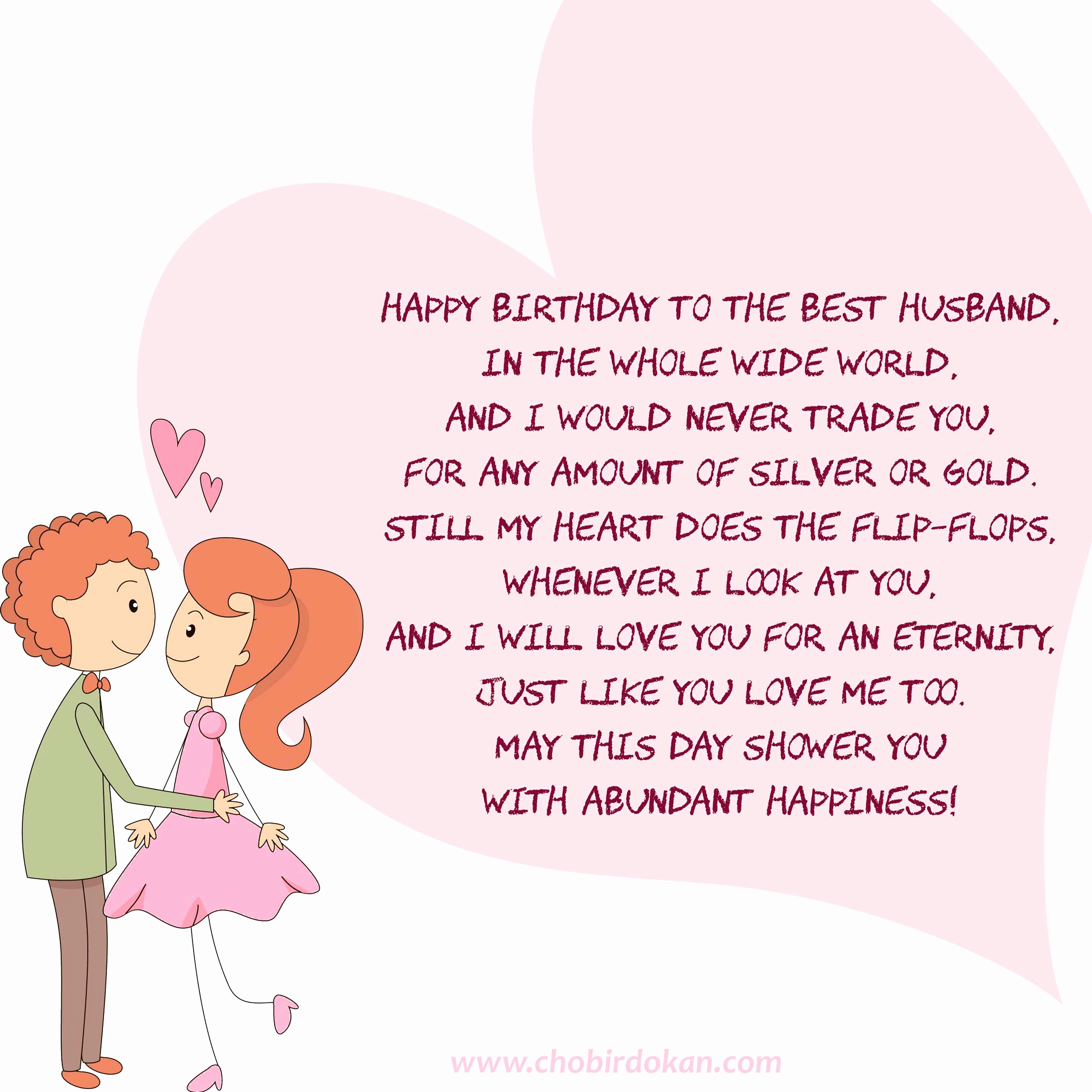 birthday poem for wife ; wife-birthday-card-elegant-happy-birthday-poems-for-him-cute-poetry-boyfriend-husband-card-of-wife-birthday-card