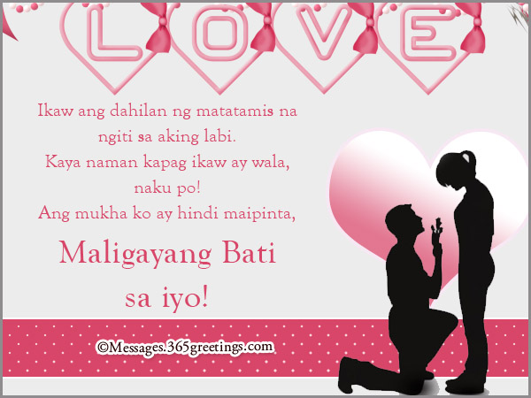 birthday sweet message tagalog ; romantic-birthday-wishes-for-boyfriend