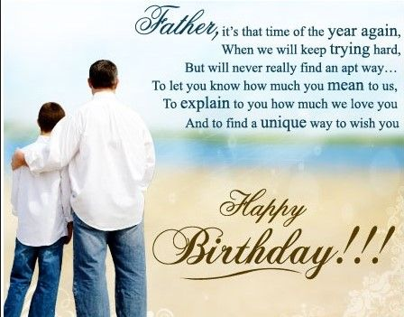 birthday wish to a son from father ; c6e3f5191c7bd4f0949f035c1a7438f2