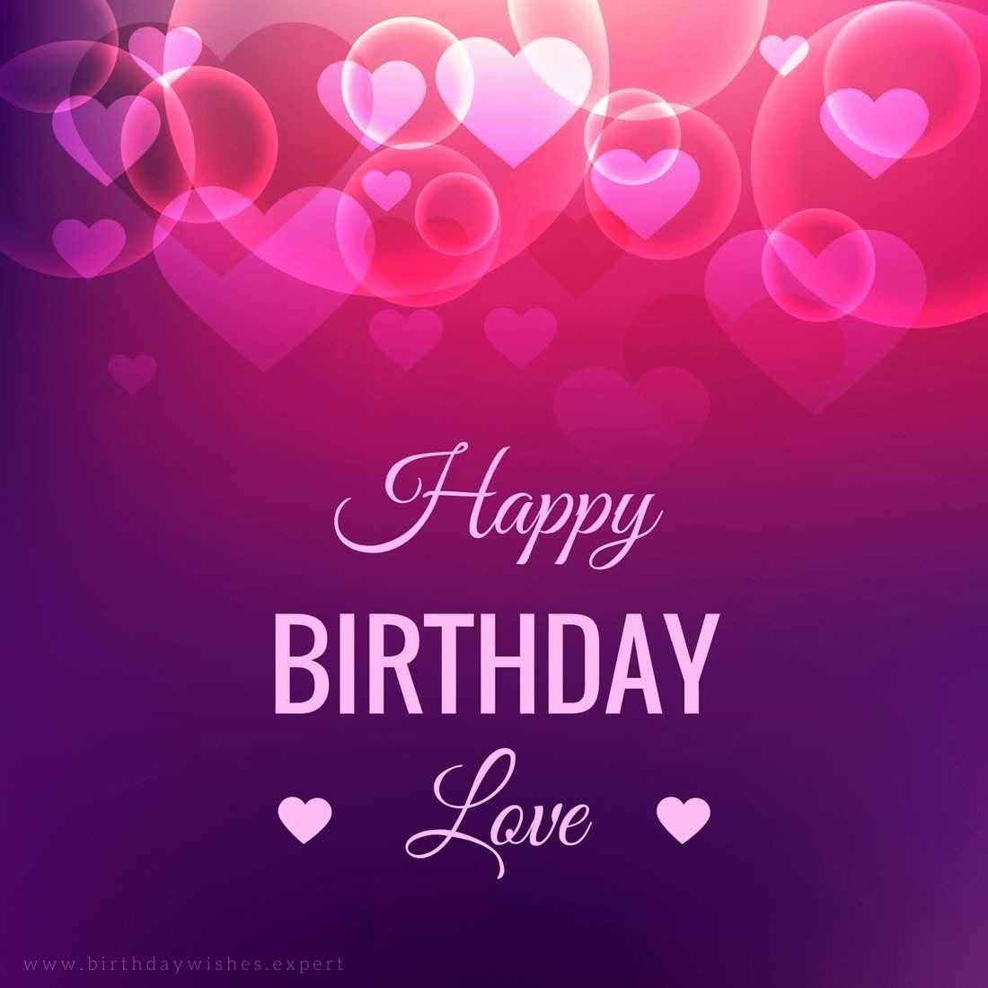 birthday wishes graphics ; birthday-wishes-for-fiance-lovely-happy-birthday-wishes-for-a-boyfriend-of-birthday-wishes-for-fiance