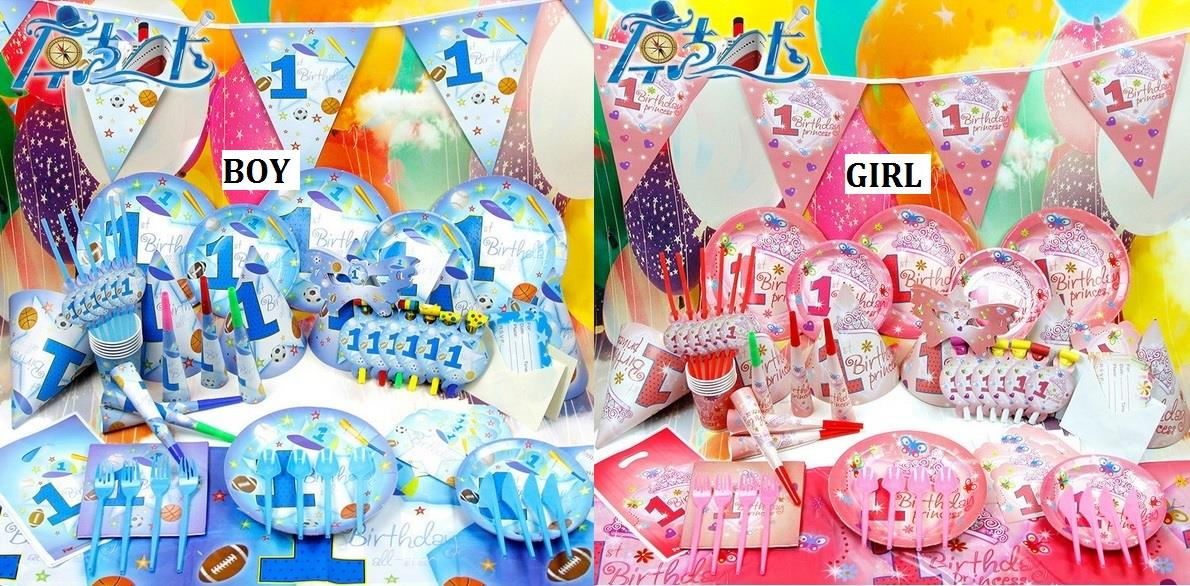 Boy And Girl Birthday Party Themes 1 Year Decoration