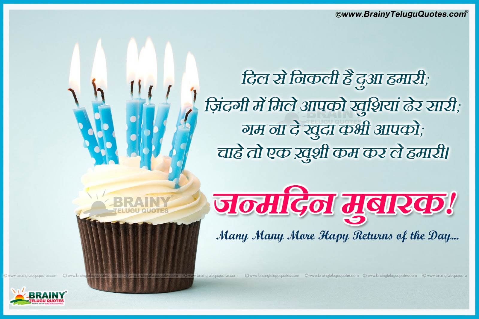 brainy quotes birthday message ; happy-birthday-wishes-for-girlfriend-in-hindi-awesome-new-happy-birthday-wishes-in-hindi-of-happy-birthday-wishes-for-girlfriend-in-hindi
