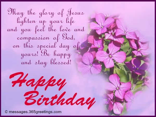 Christian Birthday Card Messages Best Happy Birthday Wishes