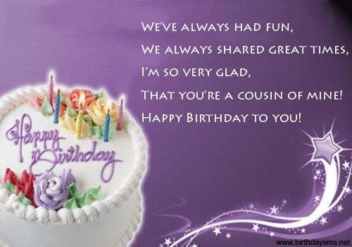 cousin birthday card messages ; d2ae50cc9f1e5fb7efbc6cb97954a318