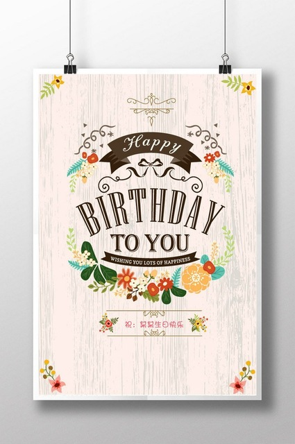 creative birthday posters ; Modern-Creative-Posters-Birthday-Picture-Canvas-A4-Art-Print-Poster-Nursery-Wall-Picture-Kids-Baby-Room