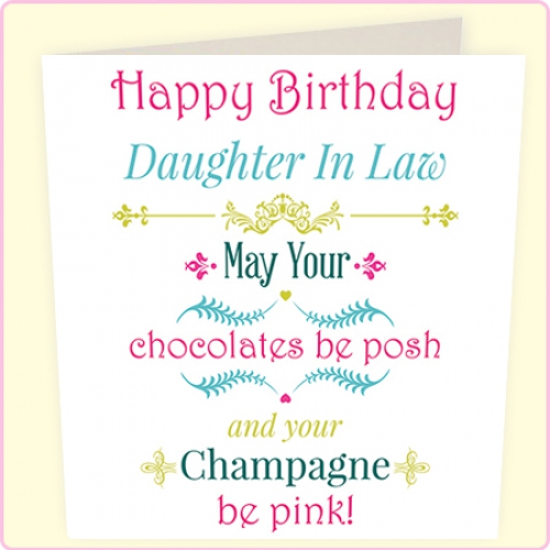 daughter in law birthday card messages ; 0fef106f1e3e3b963f3d115f97c1024c